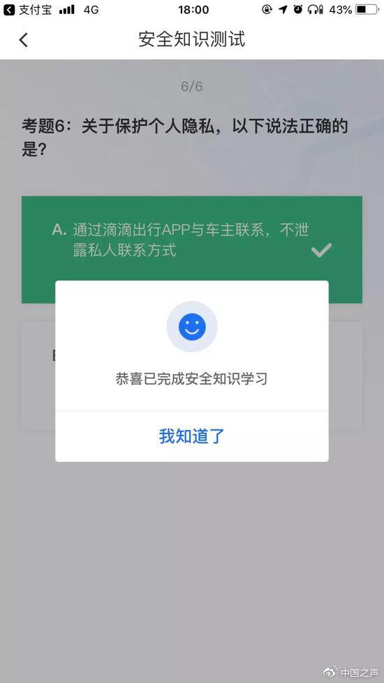 www.abet8.com_山东无棣:金秋盐池 缤纷如画