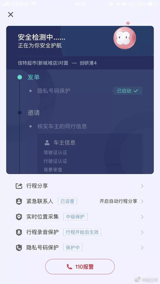 太阳城申博手机版下载_一种蜜蜂飞入枫树岭镇28个行政村,养它不但不花钱还有钱拿!