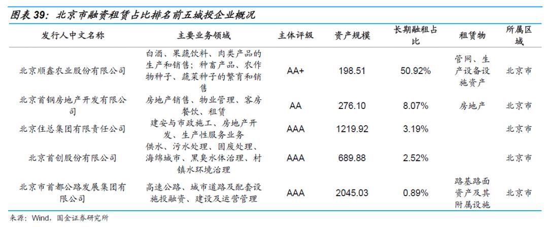 新天地网投-花1500万拍的52集动画片开播了!为了卖薯片,杭州这家老牌食品企业走出一条网红IP路