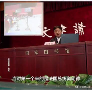 2019年12月10日文津讲坛,单霁翔谈机动车一律不许开进故宫。