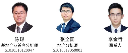 http://www.hjw123.com/shengtaibaohu/105318.html