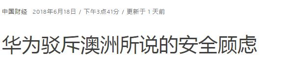 ▲路透社中文网报道截图