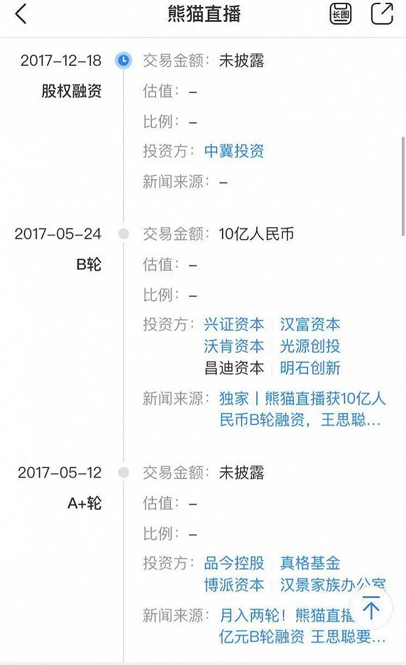 澳门银河睹场·稳步扩张 永辉超市渝陕鄂三店同开