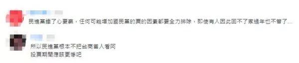 网赌悔,异地就医患者跑6趟没报销 新京报:服务意识缺失