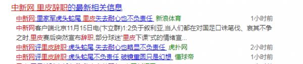 www.taobaobo6.com - 工信部:前七月规模以上互联网企业完成业务收入6507亿元