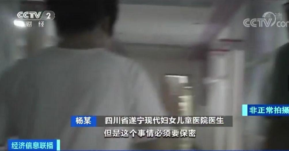 博狗体育手机投注官网 三大期货交易所集体宣布交易延迟 最新公告来了