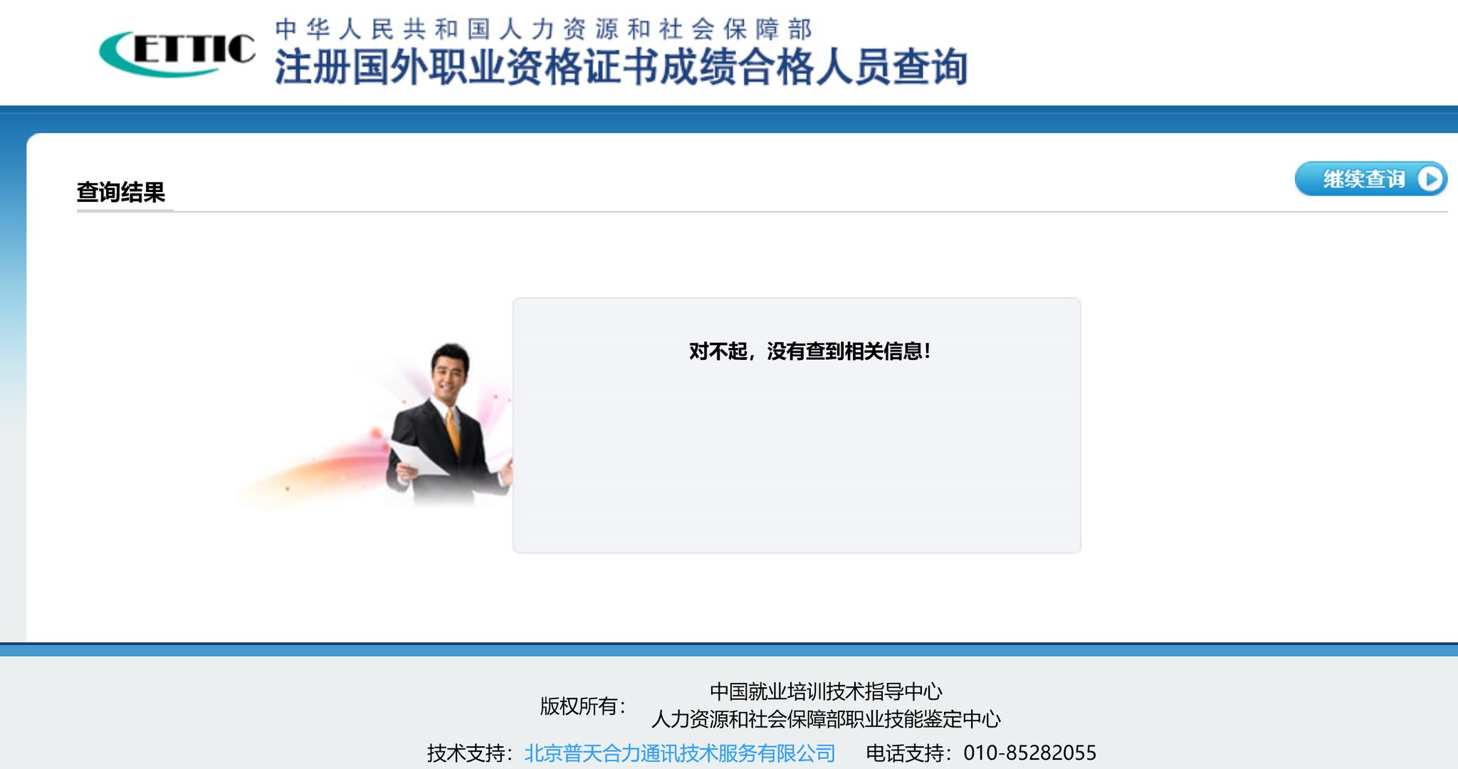 香奈儿赌场权志龙视频|2018年直女测试题全国统一卷