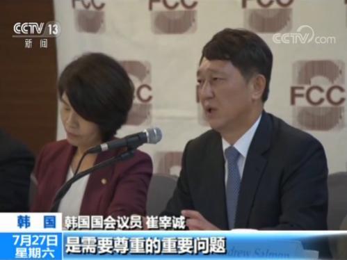韩方:韩日合作需相互尊重 望日本回到对话谈判轨道上