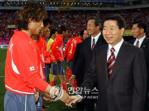 卢武铉勉励球员