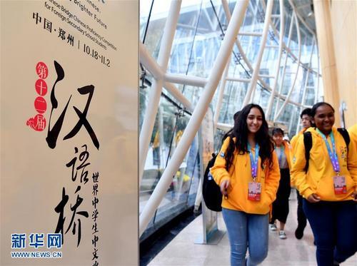 """第十二届""""汉语桥""""世界中学生中文比赛在郑州决赛"""