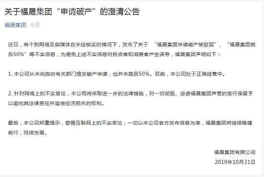 """腾博会网投-向校园欺凌坚决说""""NO""""丰惠镇中组织反对校园欺凌主题教育活动"""