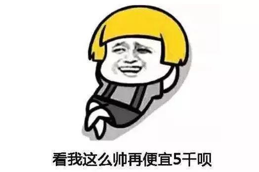 """""""双十一"""",江淮新能源为你花式省钱!请抓住这次机会,错过难再有!"""