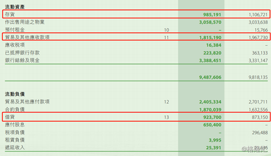 「2016澳门赌博官方网站」又一款网红车,7.8秒破百,6.89万起售,能挑战吉利帝豪?