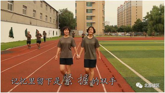 曾经发誓要做中国好军人 也曾迎着朝阳操场奔跑 微笑哭泣一个拥抱 无图片