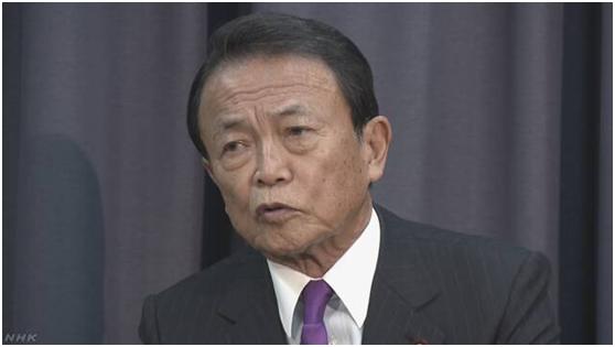 麻生太郎(图源:NHK)