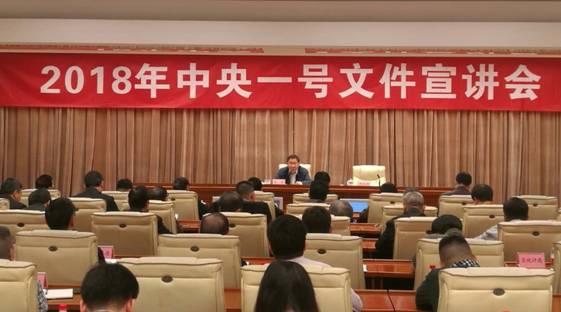 国家发展改革委张勇副主