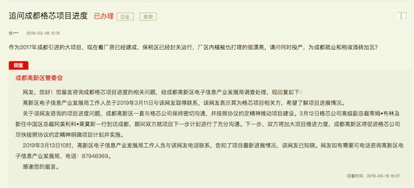 新万博平台活动·太饿了!苍鹰误闯居民家抓鸽子吃被逮