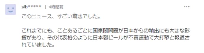 """am8.com亚美手机网址-感情受挫的""""阔太太""""求男子帮忙刺激丈夫,结果让他崩溃"""