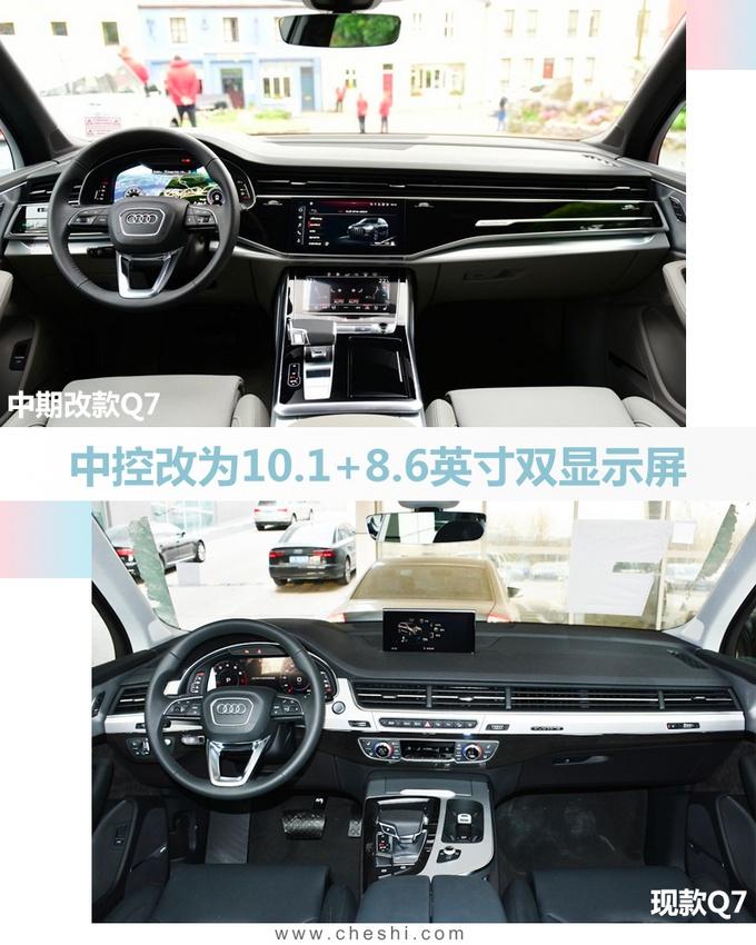 奥迪新Q7明年2月上市,外观终于霸气,3.0T动力更强,比宝马X5香