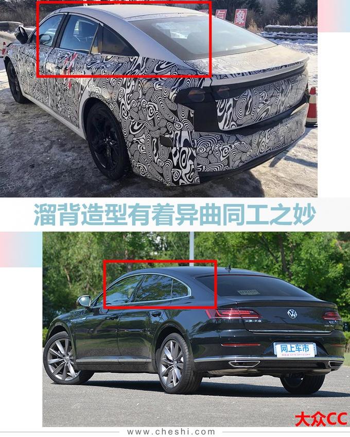 奔腾全新轿车谍照曝光 与传祺GA6同级年内上市