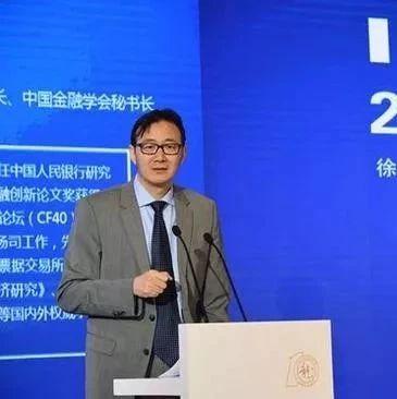 「财经纵横」徐忠:以矩阵式管理充实金融委是金融监管体制改革最优方案