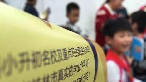 柳州小学初中新生报名时间敲定请看清入学条件