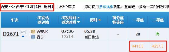 大蠃家2826,王老吉与加多宝商标之争:合同被无效不完全等同侵权