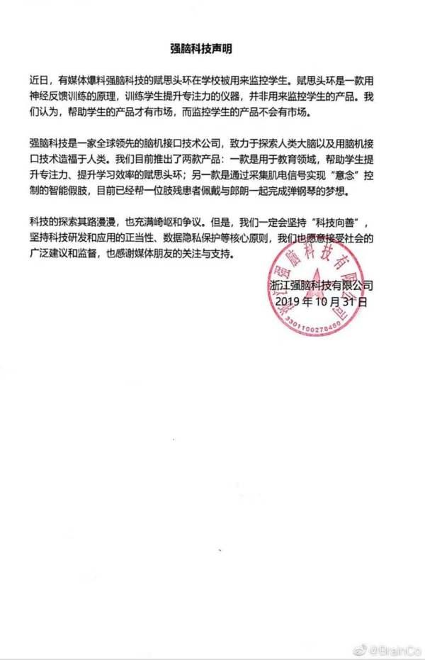 韦德娱乐场网站官方平台 - 李敖长女斥责萧敬腾穿着夸张像个gay,遭萧敬腾方控告!