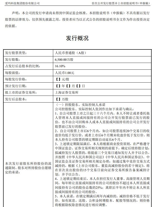 """99彩票娱乐平台招代理 - 习近平与一封投诉信的故事,是最好的""""初心为民""""党课"""