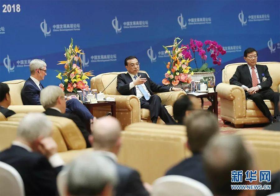 ▲3月26日,国务院总理李克强在北京会见出席中国发展高层论坛2018年年会的外方代表并同他们座谈。