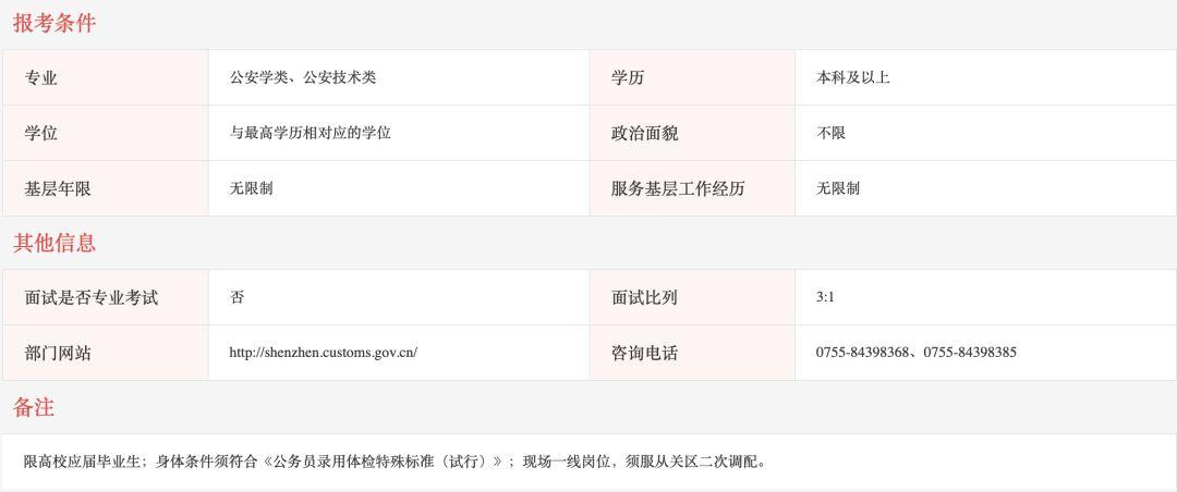 凯发旗舰厅地址下载网址 施琅收复台湾后,如何面对当年的杀父仇家?