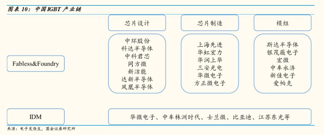 博士国际平台主页,香港特首林郑月娥发表任内第三份施政报告