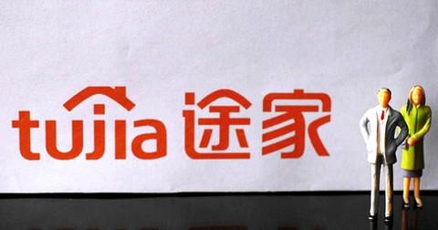 杨昌乐升任CEO后九个月:途家乱象遭央媒点名 游走灰色地带或IPO无期
