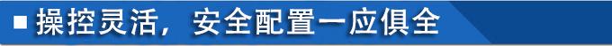 当互联网爱上汽车 体验新宝骏RM-5五座跨界版