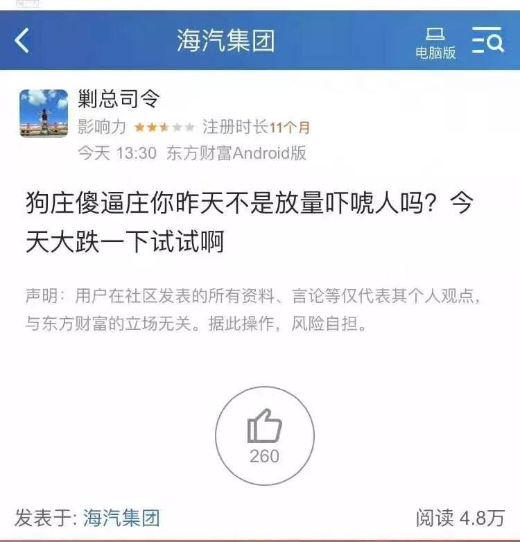 澳门葡京在线赌场娱乐网规则|王丽坤到底穿了啥出门,网友都在说好羞耻!