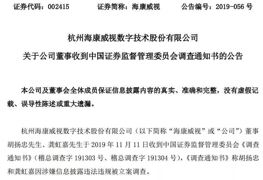 ag亚游玩法,ag亚游玩法 - 重庆:90后雷锋的士司机协助警方破案多起