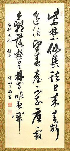 """888真人集团注册-""""仗剑走天涯""""老人系离家出走 小区居民:半年前他妻女已搬走"""