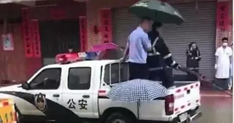 肇庆发布微信公号 图