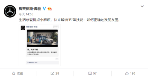 「龙8娱乐场官网注册」器官移植抗排异药品配送单位公示,淄博这家单位上榜
