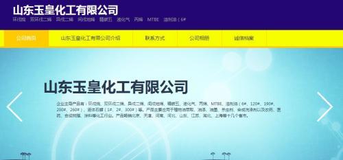 esball注册网站·新华社:国防白皮书传递两大信号