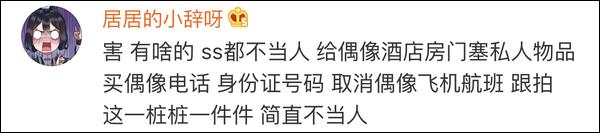 银尊娱乐场官网,中国唯一由皇帝做护法的寺院 坐拥国内独有寺庙建筑 与少林寺齐名