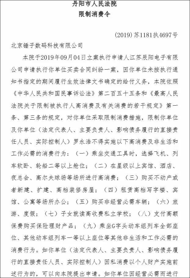 立即博app官方网站 - 他痛击法军,拼死保卫台湾,杀了个日本天皇,如今后代却一贫如洗