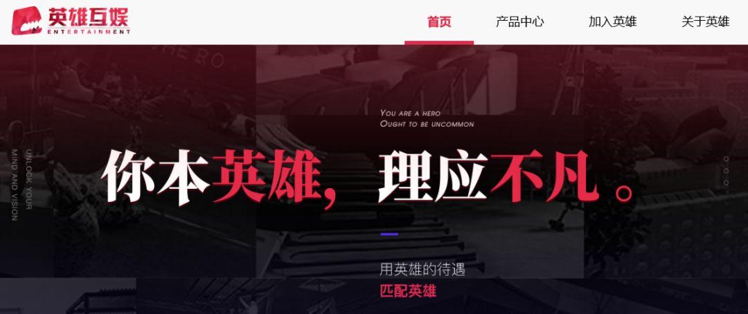 hg真人娱乐平台·爱的艺术:旅人日记  鲜为人知的中国之旅
