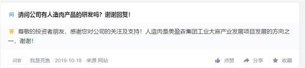 万博维护多久,李小鹏晒与邓亚萍练体操照 调侃:还要来抢饭碗?