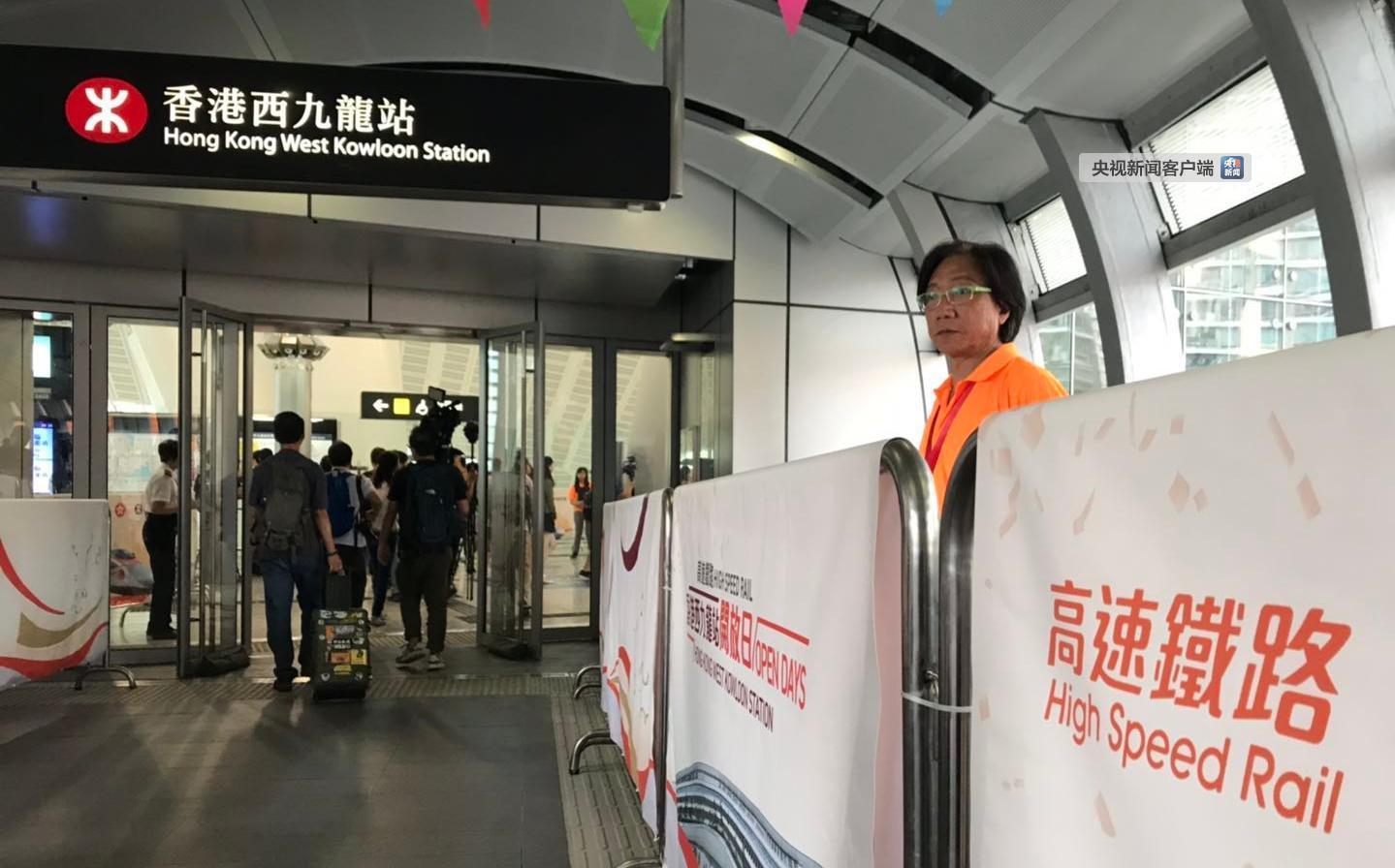 高铁香港段已接载约88万人次乘客往来香港西九龙站