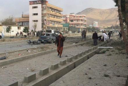阿富汗喀布尔发生爆炸 至少7人丧生