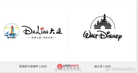"""大连LOGO疑抄袭 竟抄到""""版权狂魔""""迪士尼头上?"""