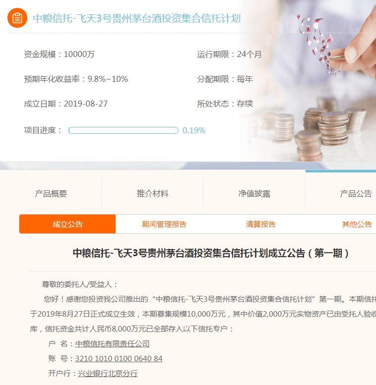 http://www.jindafengzhubao.com/zhubaoshishang/31402.html