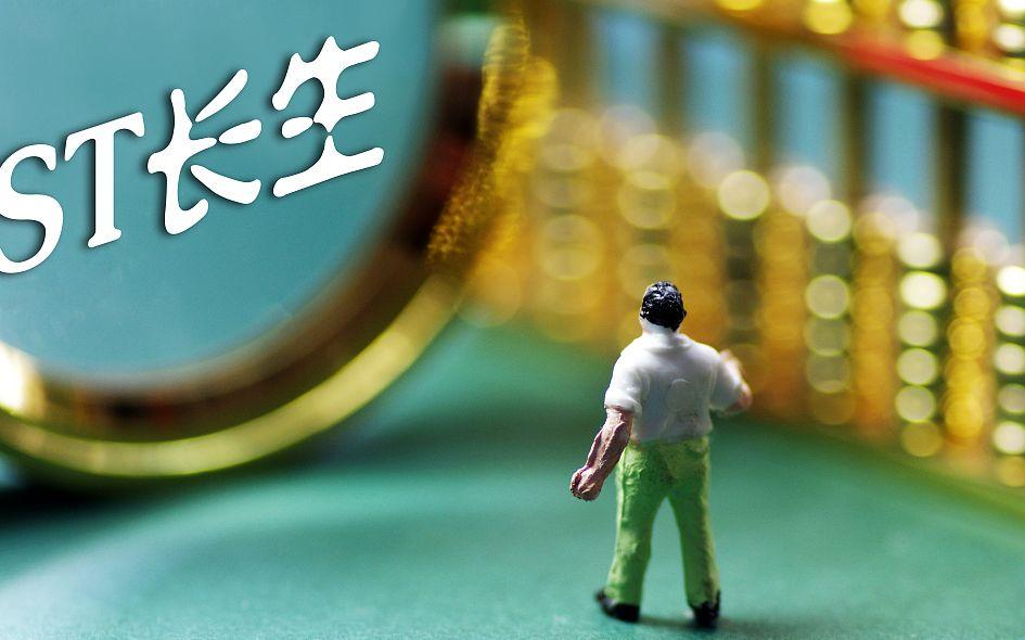 黑彩报警 - 李迅雷:从浦东新区发展规划看自贸区新片区发展空间