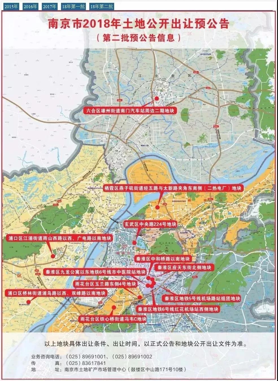 江北新区学区规划图